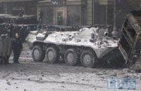 В сторону Киева двигались 8 фур с БТР-ами