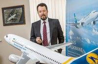 НАБУ предложило судить президента авиакомпании МАУ