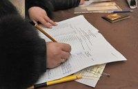 Оппозиция создала Комитет против фальсификаций