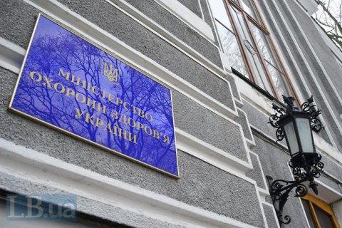 От должности министра здравоохранения отказались 15 человек