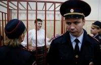 Савченко внесла в Раду первый законопроект