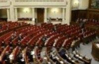 Как депутаты прожиточный минимум принимали