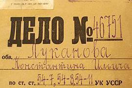Сталінський привіт із 37-го року