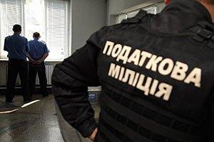 Налоговая обещает не усилять фискальное давление из-за социнициатив Януковича