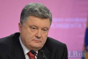 Порошенко: Украине необходимо $13-15 млрд международной помощи