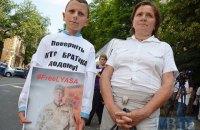 Дети захваченных в плен украинских военных просят Президента ускорить их освобождение
