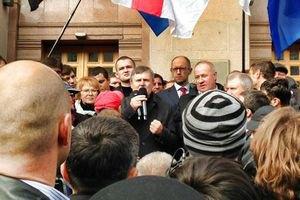 Митинг у Киевсовета завершился