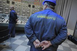 Депутаты обиделись на «Киевэнерго»