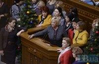 Соратники Тимошенко не могут собрать подписи за внеочередную сессию Рады