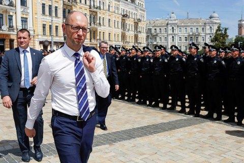 Яценюк объявил о начале конкурсного набора в руководство национальной полиции