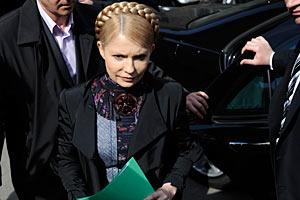 """Тимошенко """"влепили"""" третью подписку о невыезде"""