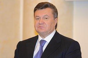 Янукович выразил соболезнования в связи с гибелью людей в результате пожара в РФ