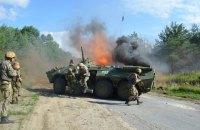 Под Мариуполем подорвался БТР с украинскими военными