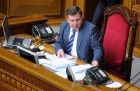 Мартынюк закрыл заседание Рады