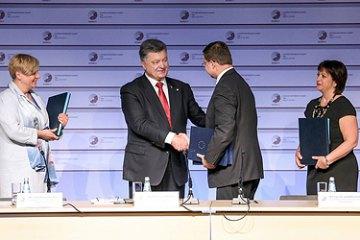 В Риге подписан меморандум о выделении Украине 1,8 млрд евро (обновлено)