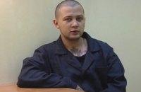 Одного из фигурантов дела Сенцова в России посадили на 7 лет