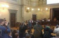В Вене начался суд об экстрадиции Фирташа в США