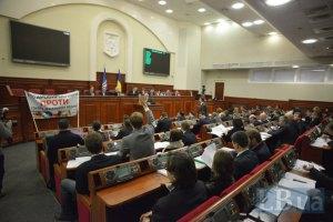 Депутаты Киевсовета обходятся в 40 млн гривен в год