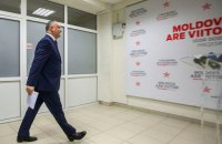 В Молдове правящая коалиция отвергает президентский проект федерализации