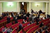 Новообраний парламент має показати результати своєї роботи до весни