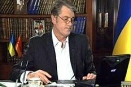 У Ющенко придумали новый способ агитации