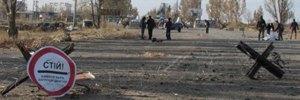 Два украинских блокпоста под Дебальцево разгромлены