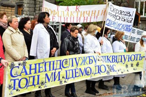 Украина отменяет советские санитарные правила и нормы
