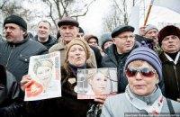 Тимошенко уже поздравляют однопартийцы: поют серенады, развешивают гирлянды