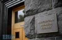 Минфин внепланово продал долговые бумаги на 1,7 млрд грн