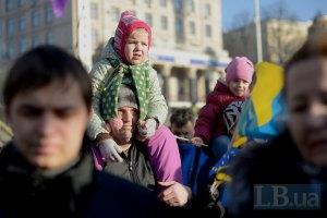 Ученые и академики мира призывают поддержать украинцев на Евромайдане