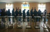 К 16:00 проголосовали 40,7% избирателей (обновлено)
