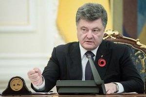 Европа предаст себя, если не поддержит Украину, - Порошенко