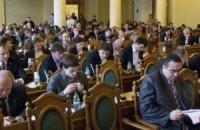 Львовские регионалы отказались работать перед Пасхой