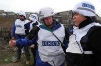 Миссия ОБСЕ заявляет о сложности доступа к Счастью из-за заминированной территории