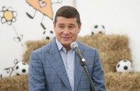 Луценко подписал сообщение о подозрении Онищенко