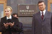 Тимошенко намекнула на интеллект Януковича