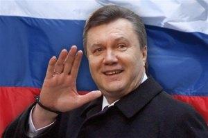 Янукович отказался от Европы ради России?