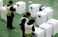 В Южной Корее правящая партия проиграла выборы в парламент