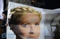 """Польский контракт с """"Газпромом"""" опроверг обвинения в адрес Тимошенко, - """"Батькивщина"""""""