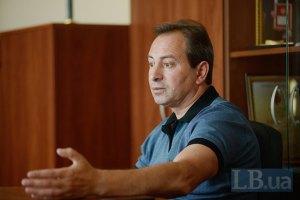 """Томенко признал провал акции """"Вставай, Украина"""""""