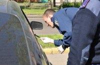 В Николаеве предпринимателя на парковке ограбили на миллион