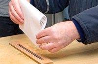 Местные общины смогут проводить референдумы без согласия властей - первое чтение
