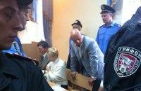 Возобновился суд по делу Тимошенко