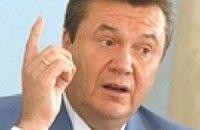 Янукович предлагает вернуться к созданию конституционной комиссии