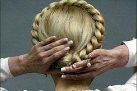 Тимошенко призналась, что заплетает косу с закрытыми глазами