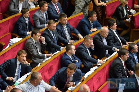 Фракцію БПП покинули три депутата
