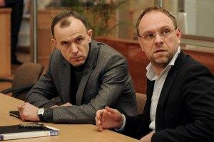 Власенко: власть торопится расправиться со мной из-за дела Щербаня