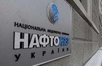 """""""Нафтогаз"""" отказался признавать счет """"Газпрома"""" за недобор газа"""