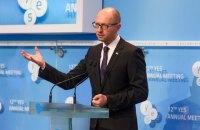 Яценюк: санкции против РФ можно снять только после возвращения Донбасса и Крыма Украине