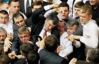 Ефремов выступил в Раде под крики оппозиции. Началась драка